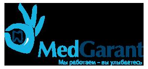 Логотип Стоматологии МедГарант